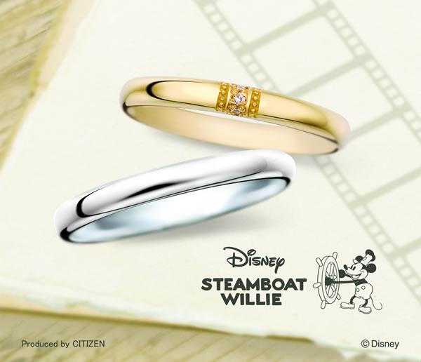 Disney STEAMBOAT WILLIE