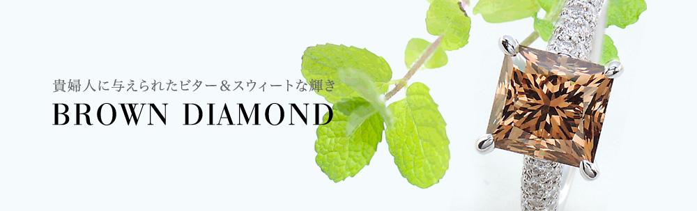 オオツボ ジュエリーグループ-富山・高岡・上越 - OHTSUBO&SUPERA MODO